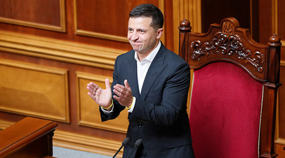 Владимир Зеленский доволен программой своего правительства