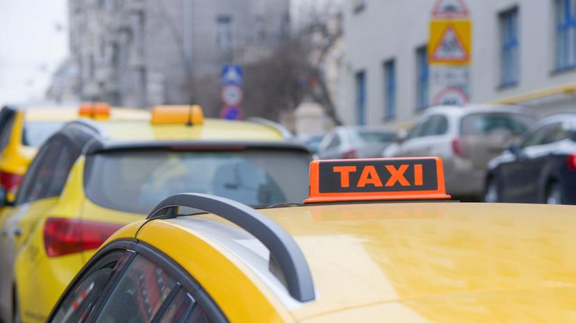 Число пассажиров такси в России выросло в четыре раза за десять лет