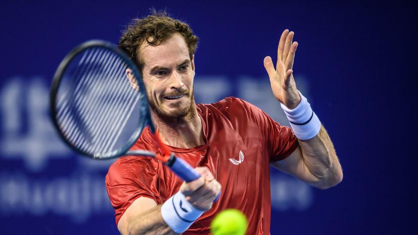 Маррей обыграл 13-ю ракетку мира на старте турнира ATP в Пекине