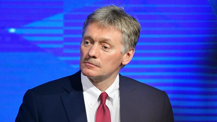 В Кремле ожидают прояснения позиции Киева по формуле Штайнмайера