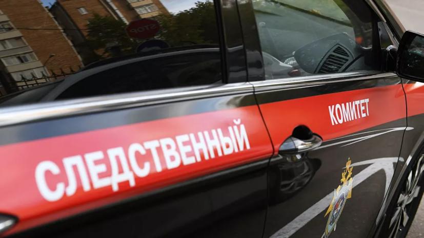 Сотрудника СК ударили ножом у проходной ведомства в Москве