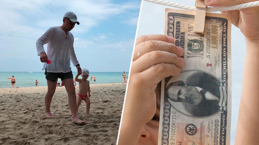 Нелегальный сувенир: российскому туристу в Таиланде грозит до 10 лет тюрьмы за деньги из «банка приколов»