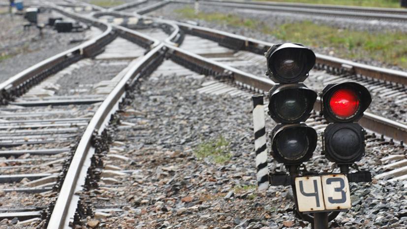 МИД Украины: железнодорожное сообщение с Донбассом может быть восстановлено