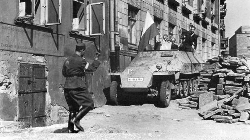 «Напрасные жертвы»: зачем правительство Польши в изгнании подняло Варшавское восстание