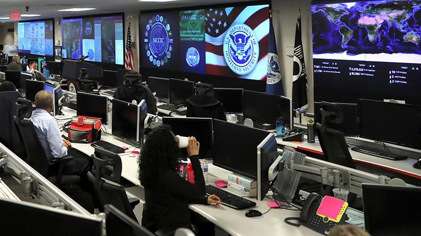 «Показатель внутреннего кризиса»: как контрразведка США готовится к «вмешательству» в выборы