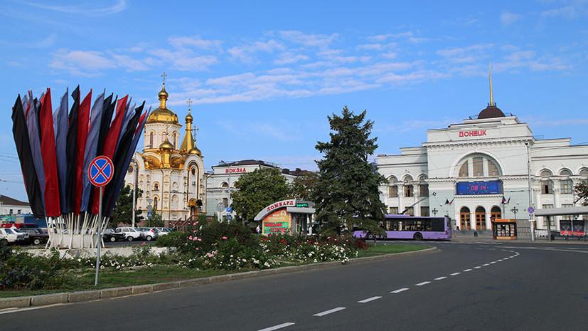 Контактная группа согласовала в Минске формулу Штайнмайера
