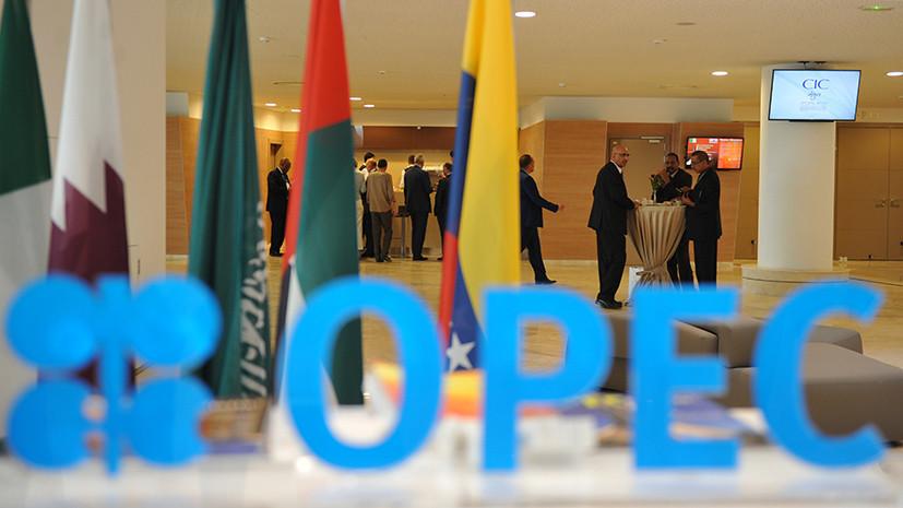 Эквадор заявил о планах покинуть ОПЕК в январе 2020 года