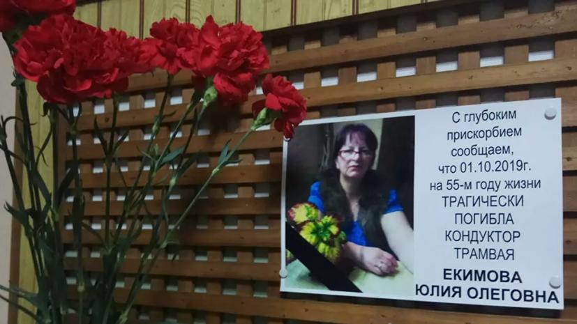 Убийца кондуктора во Владивостоке мог напасть на ещё одну женщину