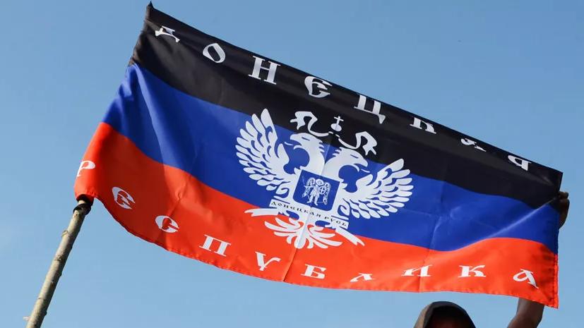 Киев обсудит закон о Донбассе после саммита «нормандской четвёрки»