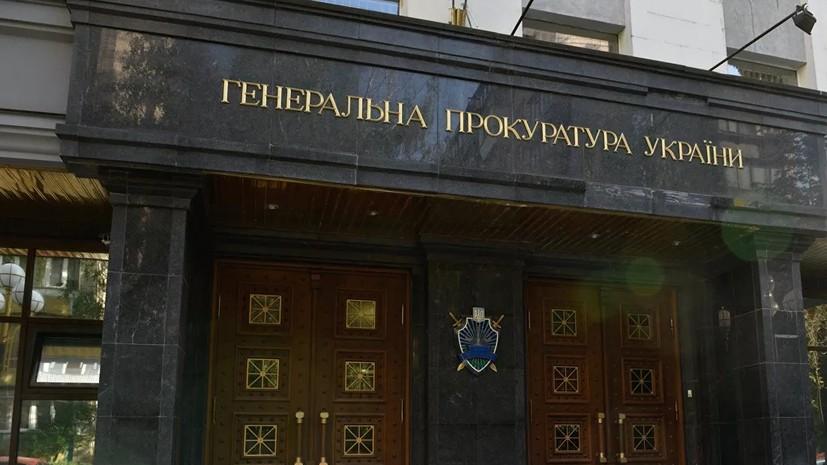 Генпрокуратура Украины изучает массовую выдачу иностранных паспортов