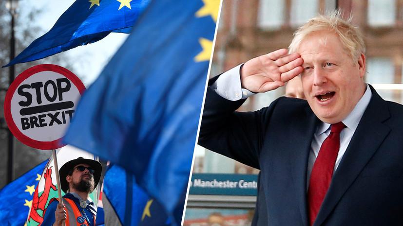 План Д: как в Евросоюзе отреагировали на новое предложение Лондона по брекситу