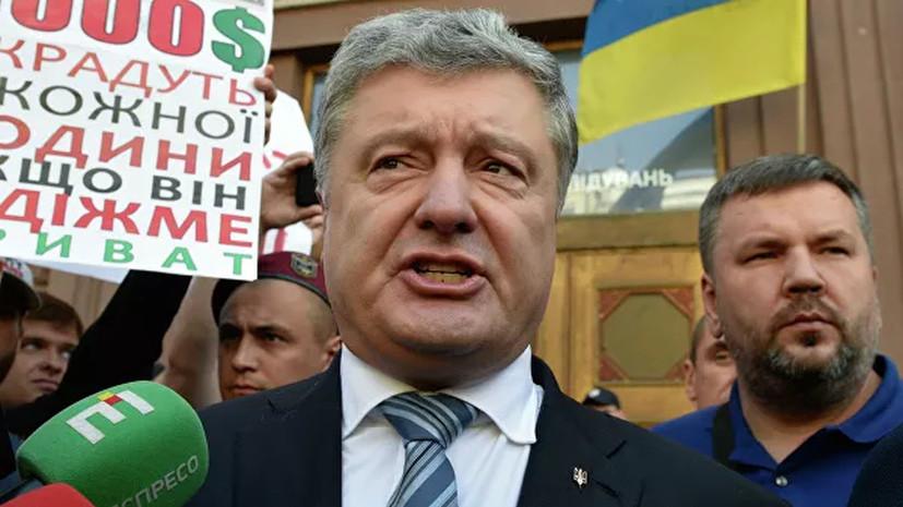 Порошенко прокомментировал согласование формулы Штайнмайера