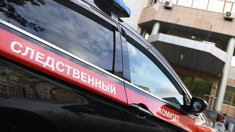 СК усилит безопасность своих сотрудников после недавнего убийства
