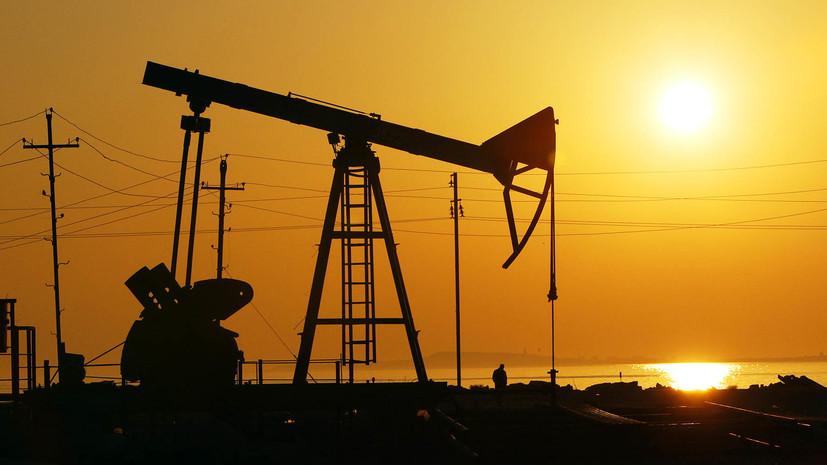 В «Газпром нефти» дали прогноз по ценам на нефть