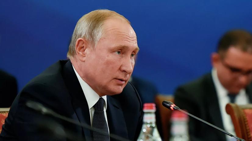 Путин заявил, что «Северный поток — 2» не имеет политической подоплёки