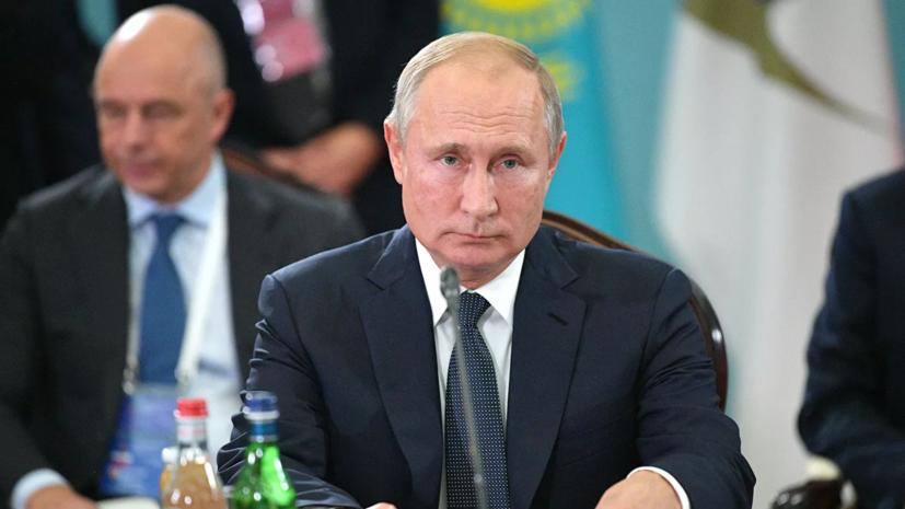 Путин: Россия против возложения вины на Иран за атаки на саудовские НПЗ