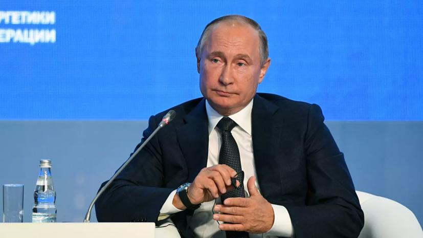 Путин пошутил о вмешательстве России в выборы 2020 года в США