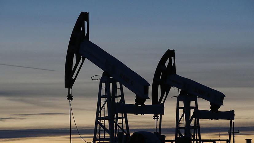 «Фундаментальных оснований для резких колебаний нет»: Путин оценил ситуацию на рынке нефти