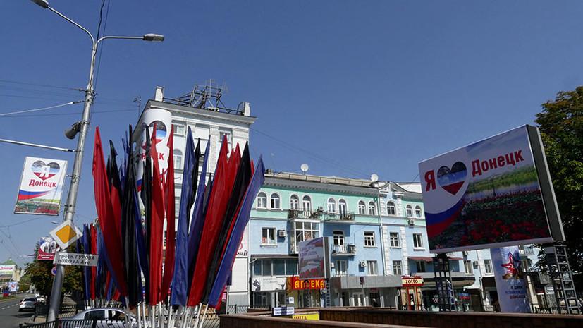 «Реакция в Киеве насторожила»: в России прокомментировали согласование Украиной формулы Штайнмайера