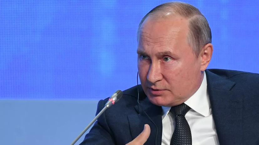 Путин прокомментировал возможность публикации его разговоров с Трампом
