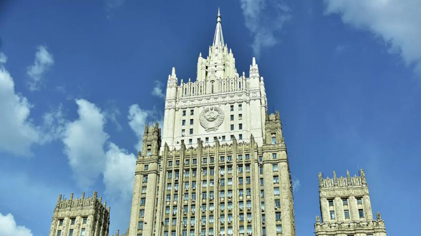 В МИД России сообщили о предполагаемом преемнике Хантсмана