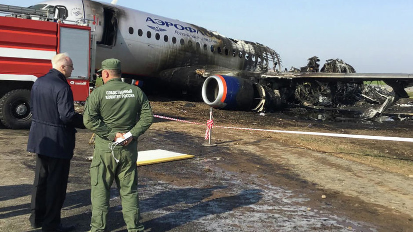 СК предъявил обвинение командиру SSJ-100 по делу о ЧП в Шереметьеве