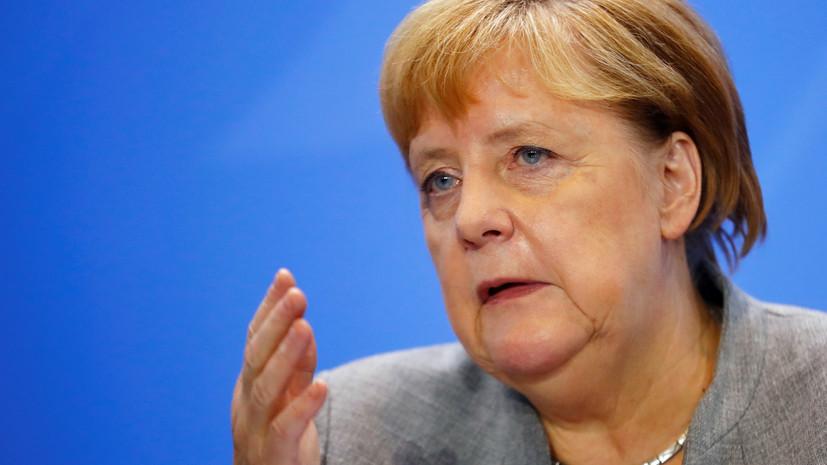 Меркель оценила возможность снятия санкций с России