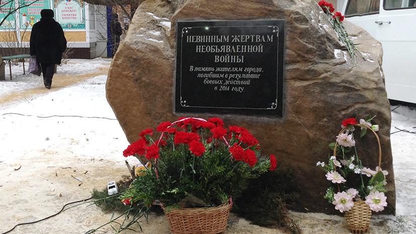 «Мы вправе преследовать тех, кто в ответе за военные преступления на юго-востоке Украины»