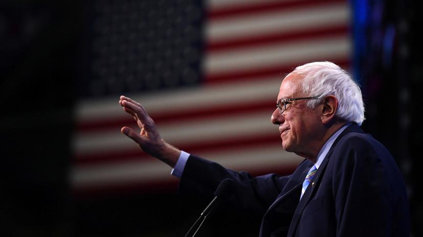 Кандидат впрезиденты США Берни Сандерс попал в клинику . Его выступления отменены