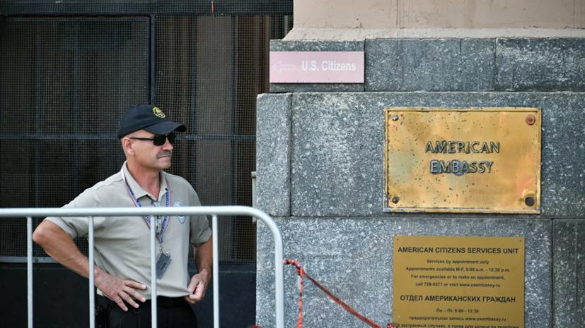 ООН получила обращение России касательно визовых проблем с США