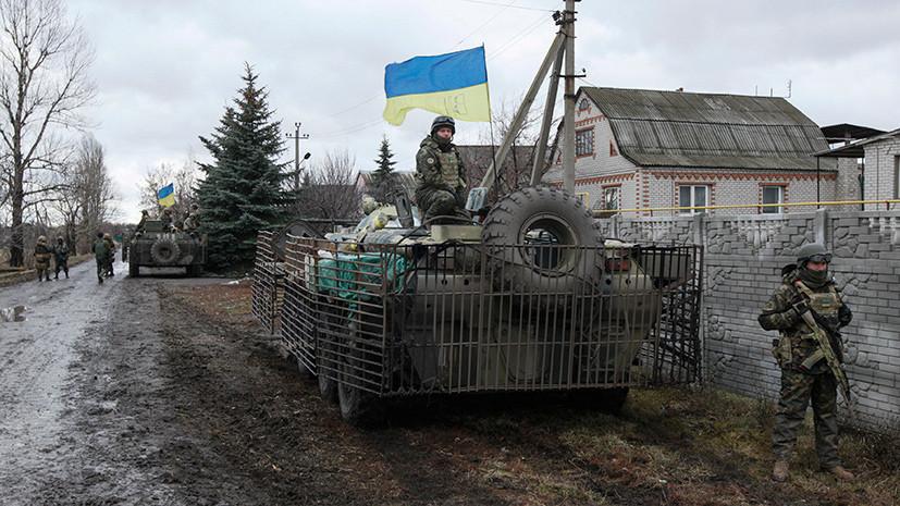 «Поводов для протестов будет много»: сможет ли Киев следовать согласованной формуле Штайнмайера