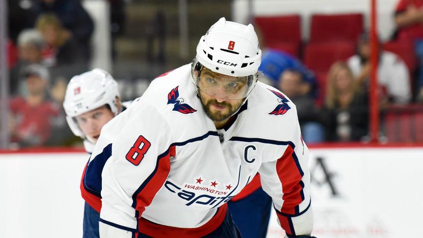 НХЛ в России — ждать или гнать?