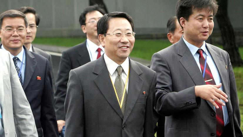 Переговорщик КНДР по денуклеаризации прибыл в Пекин