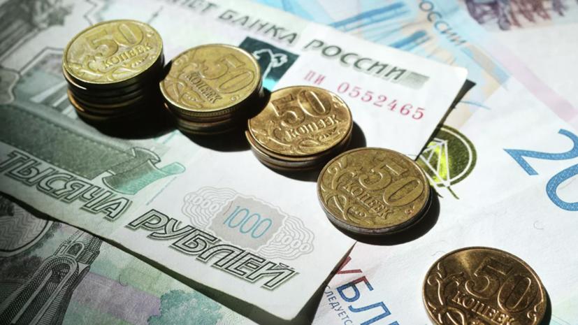 «Известия»: Россия за три года выдаст более 1 трлн рублей займов
