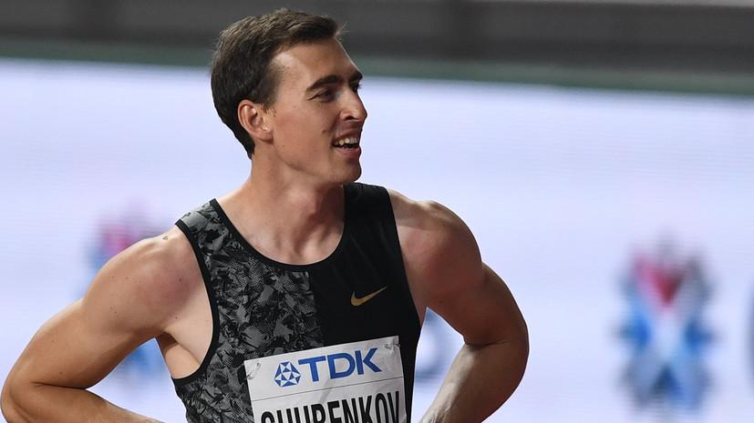 Житель россии  Шубенков завоевал серебро начемпионате мира полегкой атлетике