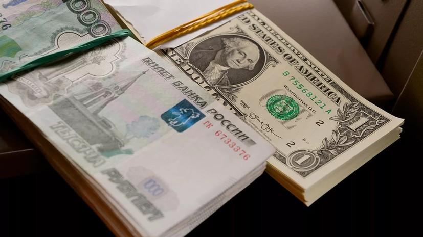 Эксперт дал прогноз по курсу рубля на октябрь