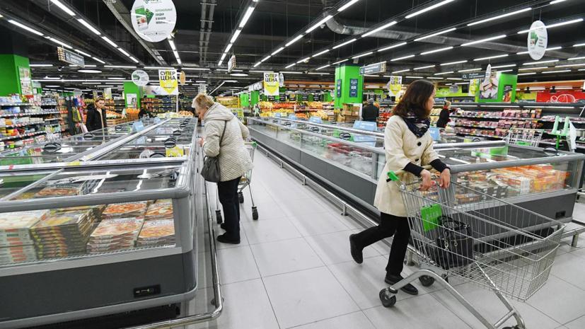 Минсельхоз не видит причин для резкого роста цен основных продуктов