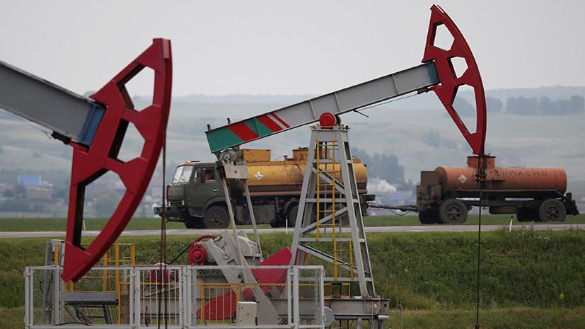 Слабый интерес: Минэнерго России прогнозирует рекордное за семь лет падение темпов роста спроса на нефть
