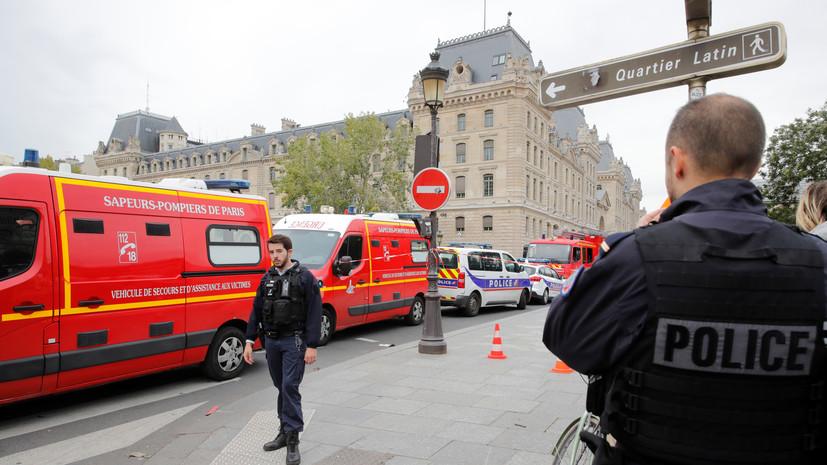 France Info: напавший на полицейских в Париже был сотрудником полиции