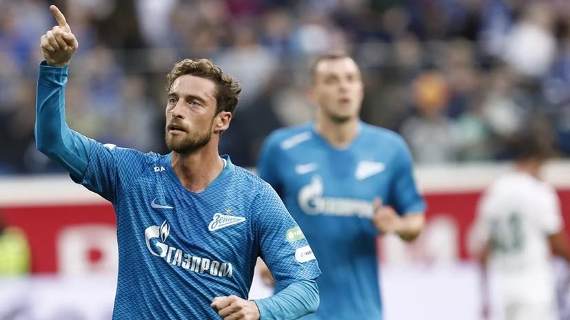 Экс-футболист «Зенита» Маркизио объявил о завершении карьеры
