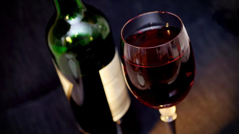 Во Франции оценили намерение США ввести пошлины на вино из ЕС