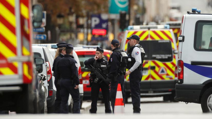 В Париже задержана жена напавшего на префектуру полиции