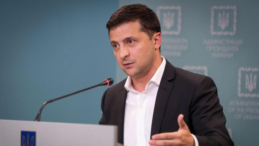 Зеленский прокомментировал митинги против формулы Штайнмайера