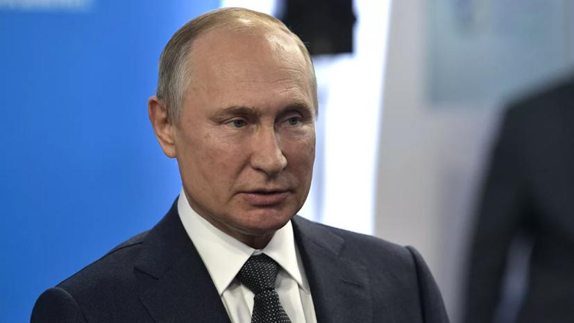Путин: взаимодействие России и КНР не направлено против других стран
