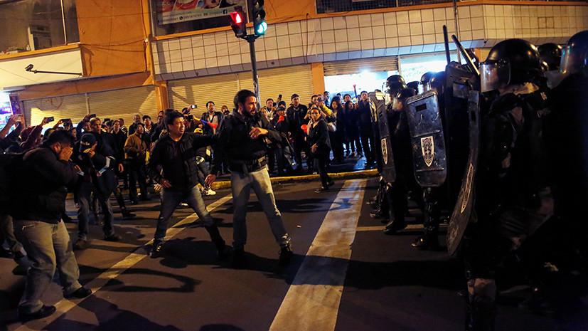 В Эквадоре введён режим ЧП из-за протестов