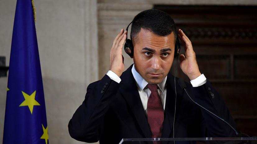 В Италии не исключили ответных мер на введение США торговых пошлин