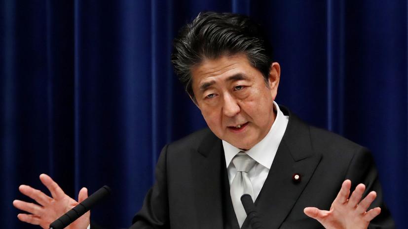 Абэ оценил возможности российско-японских отношений