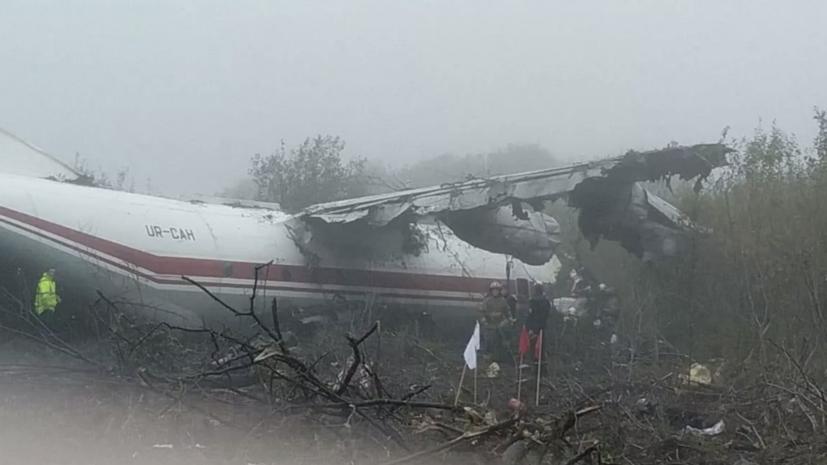 При аварийной посадке Ан-12 во Львове погибли три человека