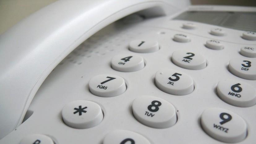 Число домашних телефонов в России сократилось за десять лет в 1,5 раза