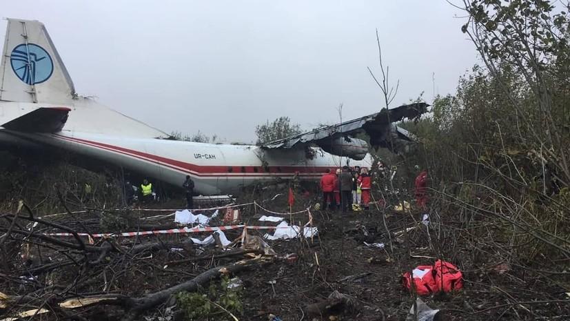 Число погибших при аварийной посадке Ан-12 во Львове достигло пяти